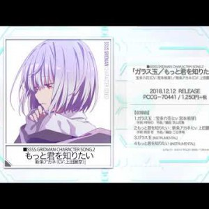 #SSSS_GRIDMAN CHARACTER SONG 01~03 試聴|20181212 Release