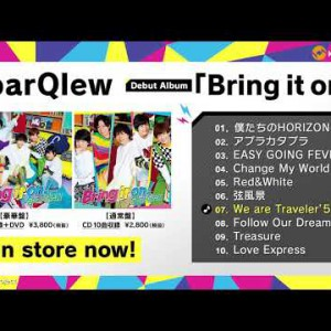 新作試聴 #SparQlew|Bring it on! / 1st Album 全曲試聴 / 20190101