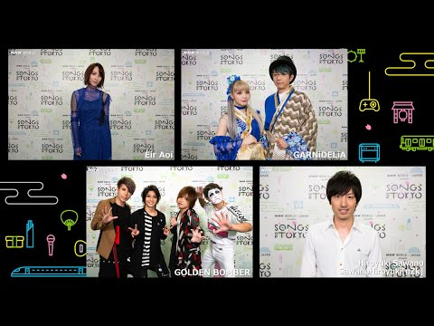 tv20190105_songoftokyo2comment