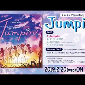新作試聴 #バンドリ!#Poppin'Party|Jumpin' / 13th Single / 20190220