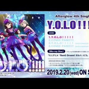 #BanGDream! #Afterglow|Y.O.L.O!!!!!:4th Single 試聴 / CM|20190220 Release