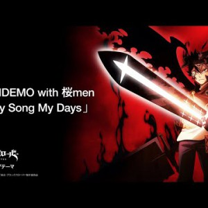 #ブラッククローバー EDMovie|#SOLIDEMO with 桜men / My Song My Days|20190327