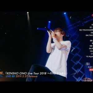 BD Archive #小野賢章 / KENSHO ONO Live Tour 2018 ~FIVE STAR~ / LIVE Blu-ray Digest / 2019-227 Rel