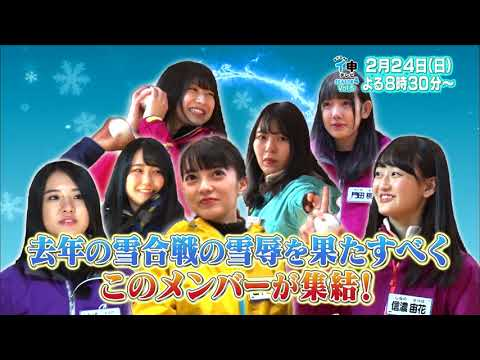 tv20190224_stunobitv04-5ykk