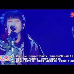 #Roselia|Determination Symphony:BanG Dream! 5th☆LIVE Day2 at 20180513