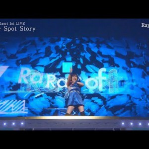LIVE映像 #石原夏織 / Ray Rule / 1st LIVE Sunny Spot Story Blu-ray&DVD / 2019-417 Rel
