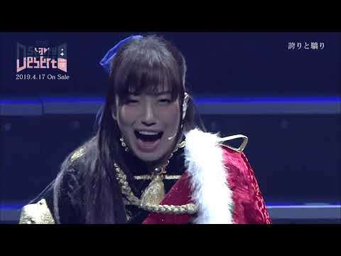 bd20190417_revuestarlight2stage-digest