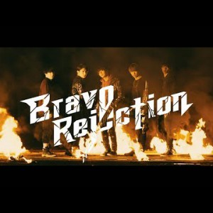新作MV #BAKUMATSUクライシス OP|#Hi!Superb / Brave Rejection:4th Single / 20190417 Release