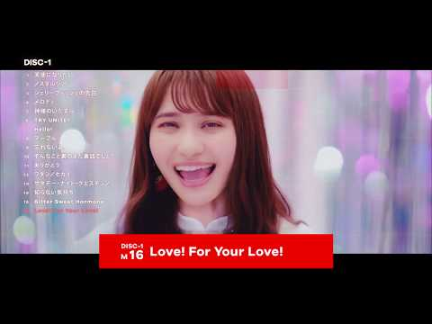 新作試聴 #中島愛|30 pieces of love / Best Album:Digest / 20190605