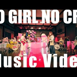 新作MV #Poppin'Party #SILENT SIREN|NO GIRL NO CRY / 20190731