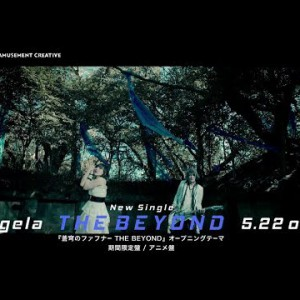 新作MV #蒼穹のファフナー THE BEYOND OP|#angela / THE BEYOND / 28th Single / 20190522