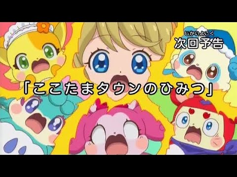 tv20190516_cocotama36ykk