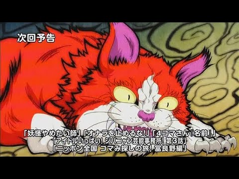tv20190531_youkaiwatch09ykk