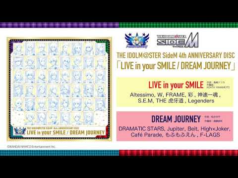 新作試聴 #アイドルマスター SideM|LIVE in your SMILE / DREAM JOURNEY / 20190510