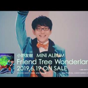 新作MV #小野友樹|Friend Tree Wonderland / Mini Album 20190619 Release