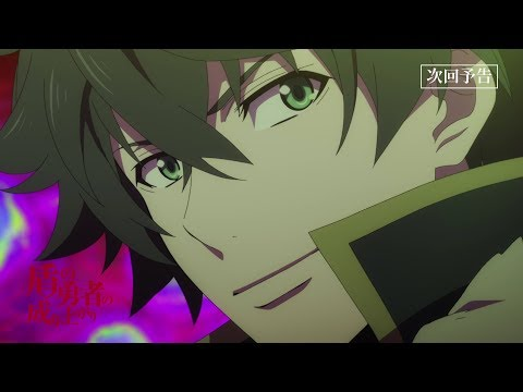 tv20190626ykk_shieldhero25