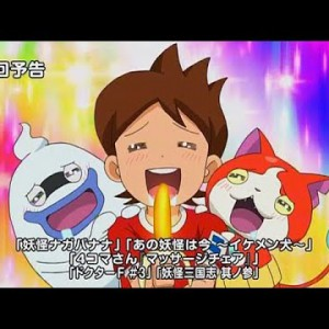 tv20190628ykk_youkaiwatch13
