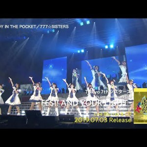 BD Archive #Tokyo7thシスターズ / t7s 4th Anniversary Live -FES!! AND YOUR LIGHT- in Makuhari Messe / Trailer / 2019-703 Rel