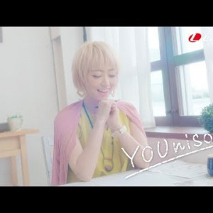 新作MV #橋本みゆき|YOUnison:Full / Best Album 20190731