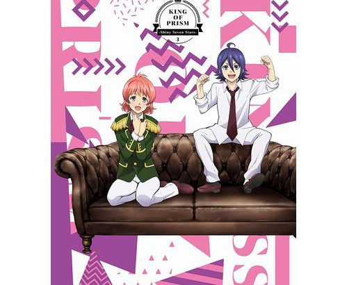 TOWERanime 20190902 / 1位:KING OF PRISM -Shiny Seven Stars- 第3巻