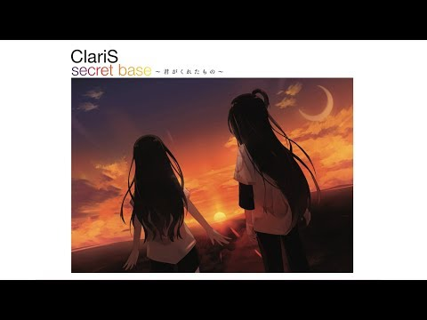 新作MV #ClariS|secret base ~君がくれたもの:リリックMV / Mini Album SUMMER TRACKS 20190814