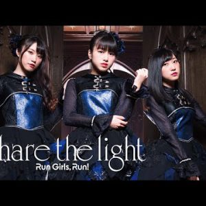 新作MV #アサシンズプライド OP / #RunGirlsRun! / Share the light / 20191127 Rel