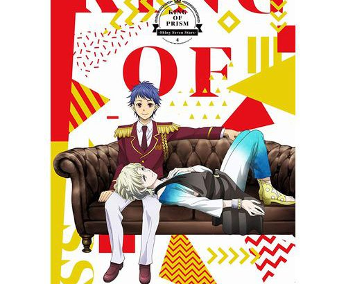 TOWERanime / 20190930 / 1位:KING OF PRISM -Shiny Seven Stars- 第4巻