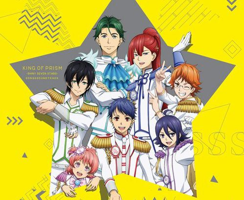 TOWERanime / 20191014 / 1位:KING OF PRISM -Shiny Seven Stars- Song&Soundtrack