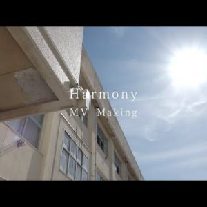 新作MV #蒼井翔太|Harmony:MV Making / 11th Single 20191002