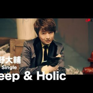 MV Archive #小野大輔 / Deep & Holic / Single / 2019-1204 Rel