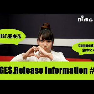 #MAGES.Release Information 70 / 20191001 / #亜咲花
