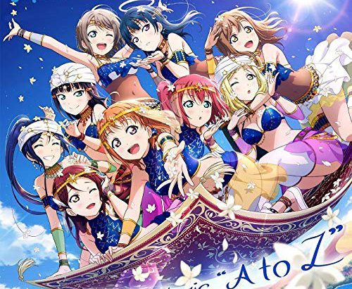 "月間 #animelomix / 201910 / Android アルバム / 1位 #Aqours / KOKORO Magic ""A to Z"""