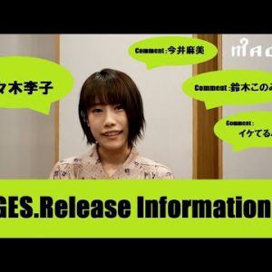 #MAGES.Release Information 71 / 20191101 / #佐々木李子 #鈴木このみ #今井麻美 他