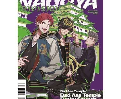 週間 #TOWERanime / 20191202 / 1位 #ヒプノシスマイク / Bad Ass Temple Funky Sounds