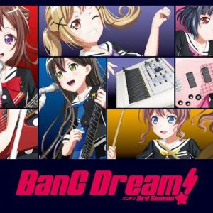アニメ2020-702 Repeat / #BanGDream! 3rd Season / PV / 初回放送2020-123 Start
