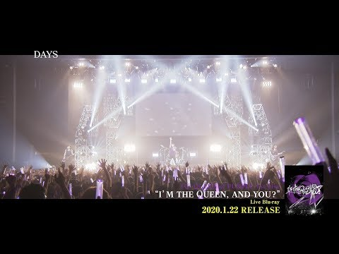 "新作BD #Tokyo7thシスターズ / The QUEEN of PURPLE 1st Live ""I'M THE QUEEN, AND YOU?"" / Trailer / 2020-122"