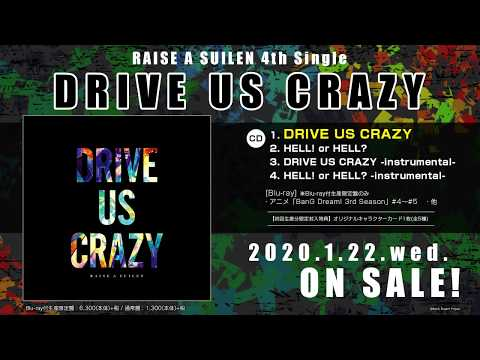 新作試聴 #RAISEASUILEN / DRIVE US CRAZY / 4th Single / 2020-122