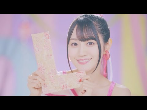 新作MV #小倉唯 / I・LOVE・YOU!! / 11th Single / 2020-212