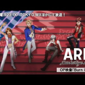 OP映像 #ARP Backstage Pass / ARP / Burn it up