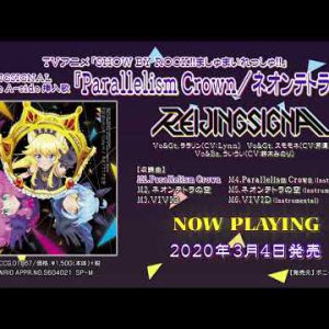 新作試聴 #SHOWBYROCK!!ましゅまいれっしゅ!! / #REIJINGSIGNAL / Parallelism Crown / Single / 2020-304