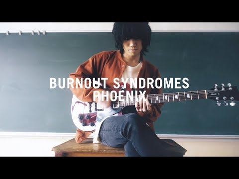 新作MV #ハイキュー!! TO THE TOP OP / #BURNOUT SYNDROMES / PHOENIX / 5th Single / 2020-212 Rel