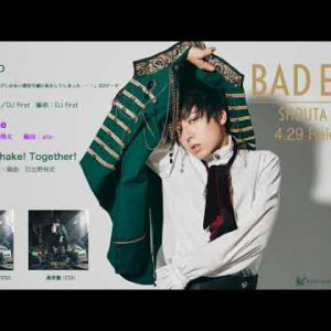 新作試聴 #蒼井翔太 / Existence / 12th Single BAD END / 2020-429 Rel