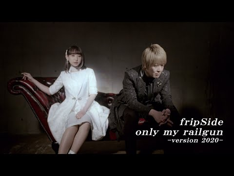 新作MV #fripSide / only my railgun -version 2020- / infinite video clips 2009-2020 / Blu-ray / 2020-401 Rel