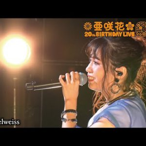 新作BD #亜咲花 / 20th Birthday Live ~EVE~/ Live Blu-ray / 2020-325 Rel
