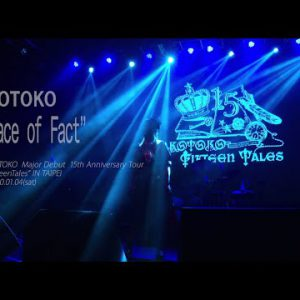 "LIVE映像 #KOTOKO / Face of Fact / KOTOKO's GAME SONG COMPLETE BOX""The Bible"" / 2020-421 Rel"