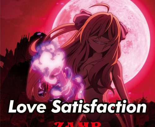 週間 #USEN ANIME / 2020年7月8日付 / 1位 #ZAMB / Love Satisfaction