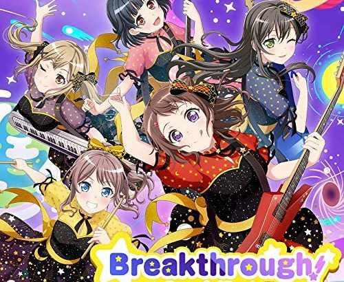 週間 #TOWERanime / 2020年6月29日付 / 1位 #Poppin'Party / Breakthrough!