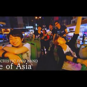 MV Archive #MASOCHISTIC ONO BAND / Ace of Asia / 1st Single / 2014-215 Rel