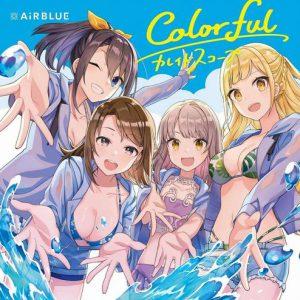 月間 #TOWERanime / 2020年8月 / 1位 #AiRBLUE / Colorful