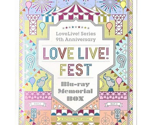 週間 #TOWERanime / 2020年9月21日付 / 1位 #LoveLive! Series 9th Anniversary ラブライブ!フェス Blu-ray Memorial BOX